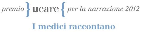 logo_premiazione_2
